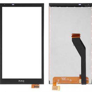 Techcare nhận cung cấp màn hình HTC chính hãng Đà Nẵng