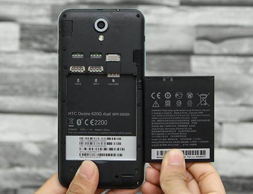 Cửa hàng Techcare cam kết thay pin HTC 620 chính hãng tại Đà Nẵng