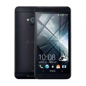 Thay pin HTC One J tại Đà Nẵng ở đâu uy tín và giá rẻ?