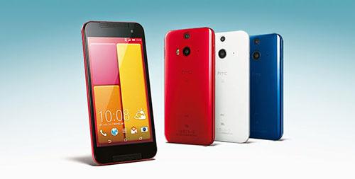 Thay màn hình HTC Butterfly 2 tại Đà Nẵng ở đâu uy tín?