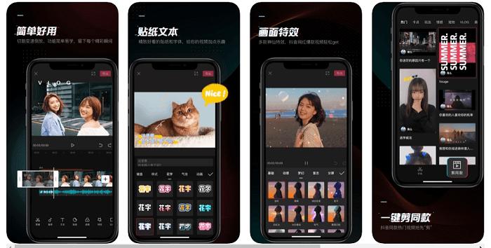 Tải app edit Trung Quốc chỉnh sửa video Jianying app