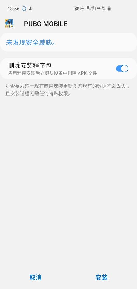 Hướng dẫn pubg mobile trung quốc download trên Android