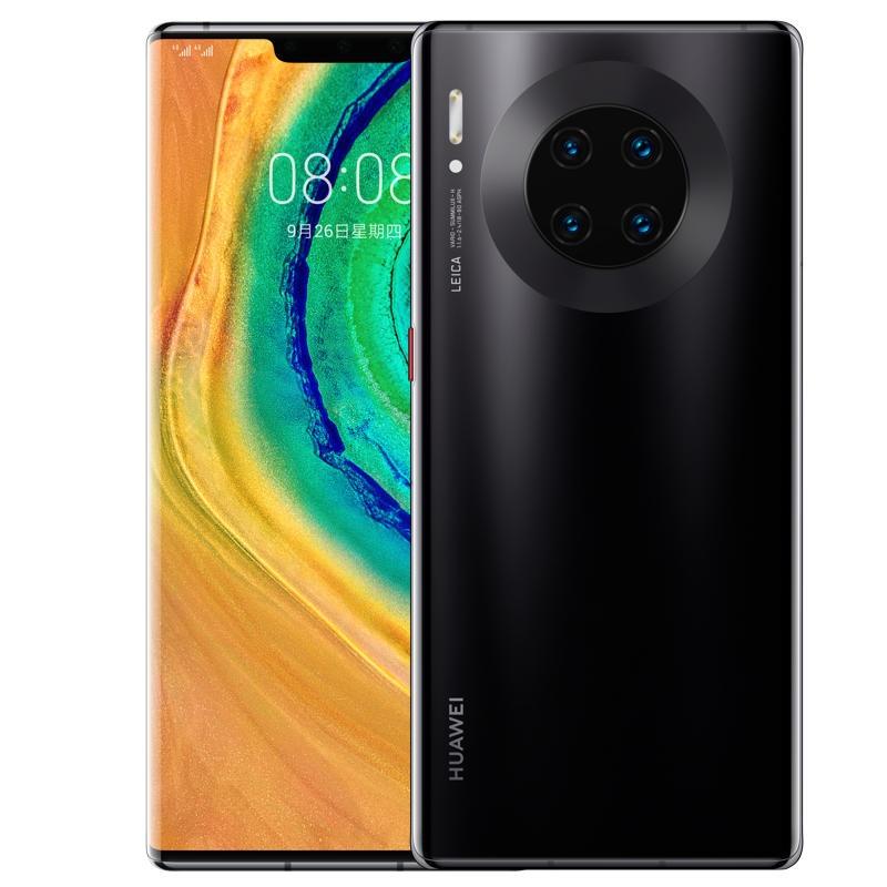 Huawei Mate 30 Pro 5Gđiện thoại chụp hình đẹp nhất
