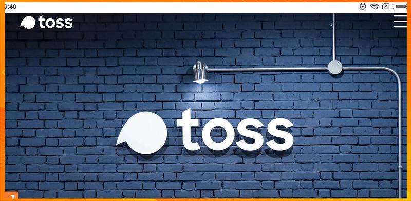 Ứng dụng chạy bộ kiếm tiền Toss