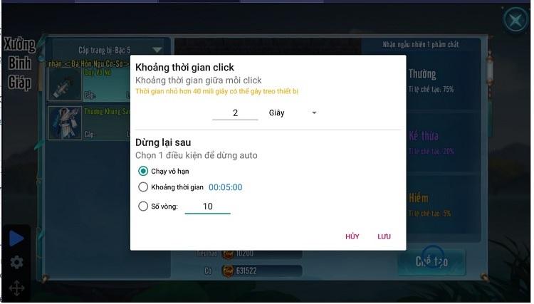 auto-click-android